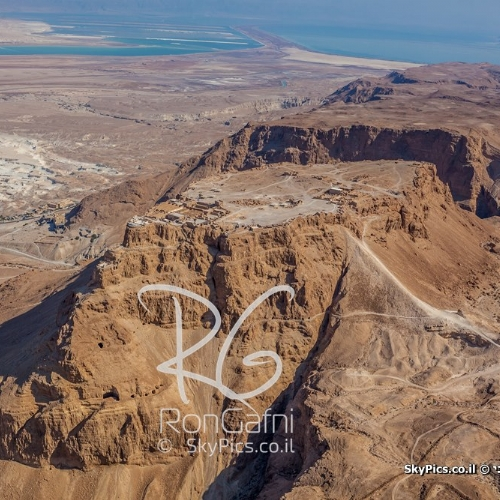 The site of Masada