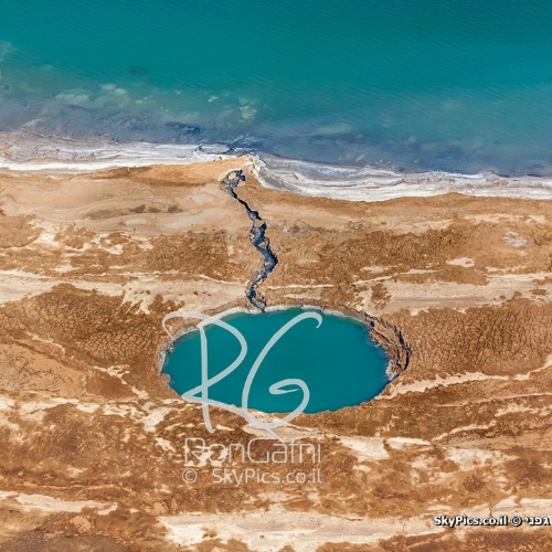 Sinkholes in the Dead Sea