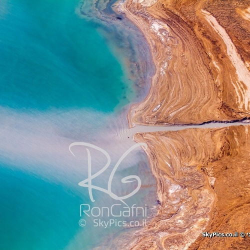 The Dead Sea a new point of view