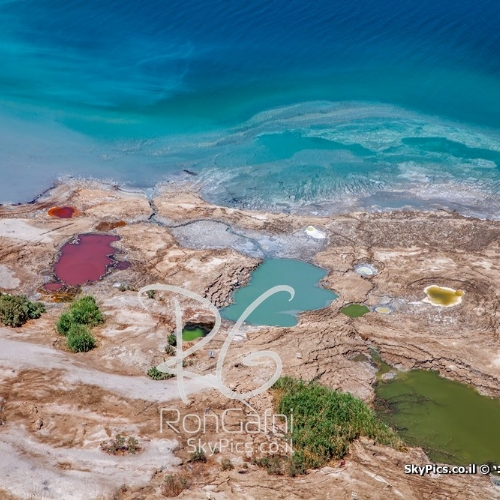Sinkholes near the Dead Sea