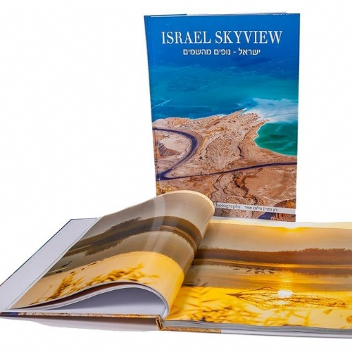 Israel SkyView gift book
