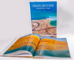 "<span style=""font-size:14px""><strong><span style=""color:#FF0000"">Israel SkyView, Ron Gafni</span></strong></span>"