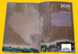 "at the same time in Israel - first image at NG amgazine... ""The Heart of the land"" I call it, a story about droughts"