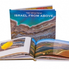 ISRAEL from ABOVE - Small size gift book