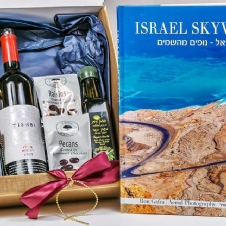 Israeli Gifts packages