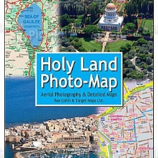 (PHOTO-MAP of the Holy Land (English - Russian