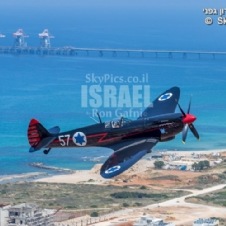 Israeli Air Force The Black SpitFire