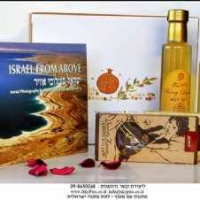 Personal Israeli Gift Packages
